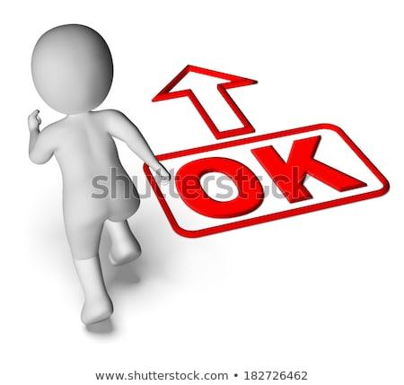 Yeah ! All ok! Stock fotó © hsfelix
