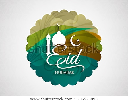 beautiful mosque design for islamic eid festival with golden dec Stock photo © SArts
