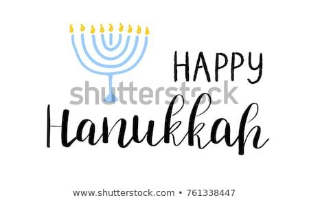 Beautiful Hanukkah Card Stockfoto © mcherevan