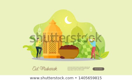 party invitation template for iftar time Stock photo © SArts