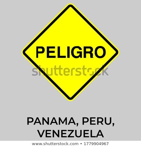 パナマ · 幹線道路の標識 · 緑 · 雲 · 通り · にログイン - ストックフォト © kbuntu