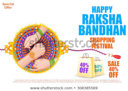 Indian festiwalu kolorowy strony miłości projektu Zdjęcia stock © bharat