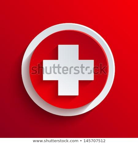Adományoz piros vektor ikon gomb internet Stock fotó © rizwanali3d
