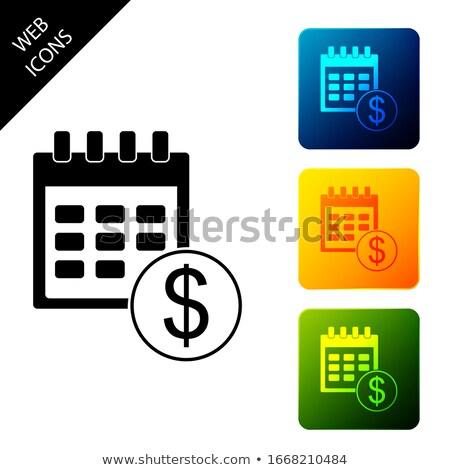 Time Duration Square Vector Black Button Icon Design Set Stock photo © rizwanali3d