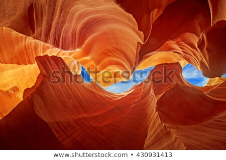 colorful walls of a slot canyon stock photo © wildnerdpix