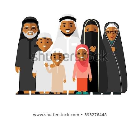 arabisch · moslim · vader · zoon · permanente · samen · glimlach - stockfoto © nikodzhi