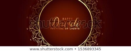 szczęśliwy · diwali · banner · indian · festiwalu · złota - zdjęcia stock © sarts