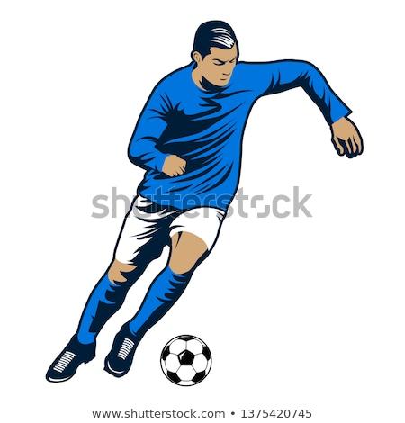 Football player in blue jersey jumping Stock photo © wavebreak_media