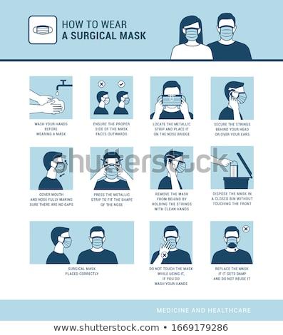 врач хирургические маски волос чистой женщину Сток-фото © wavebreak_media