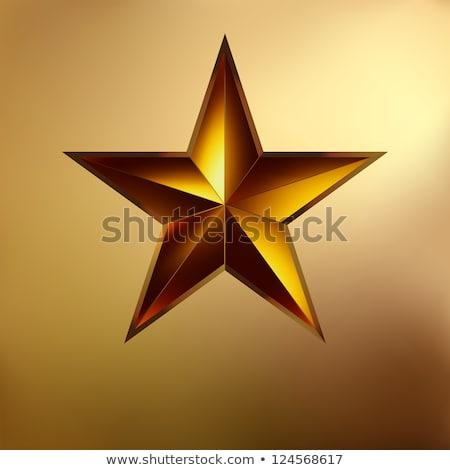 советский прибыль на акцию вектора файла текстуры краской Сток-фото © beholdereye