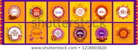 Vendita mandala decorazione abstract lampada carta Foto d'archivio © SArts