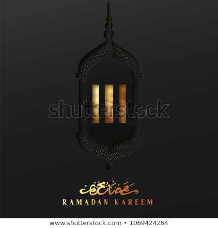 elegant islamic new year background with hanging lamps Stock photo © SArts
