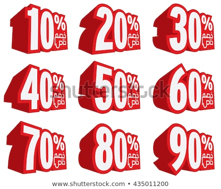 Half Price, 40 Percent Discount Posters, Clearance Stock photo © robuart