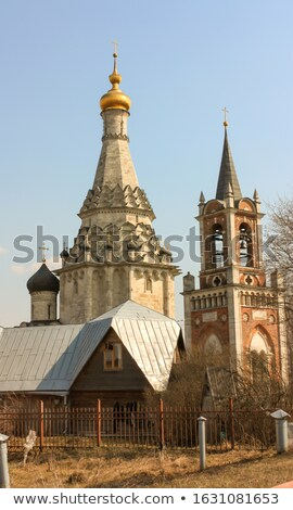 Church of the Transfiguration in Ostrov village,Moscow region, R Stock photo © borisb17