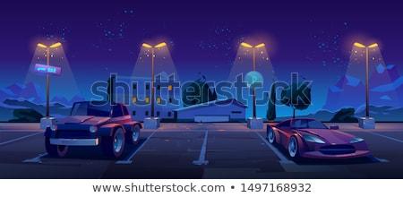 Samochodu Cityscape pojazd wieżowce parku drogowego Zdjęcia stock © robuart