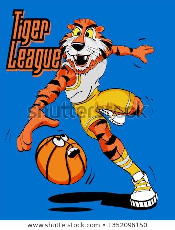 Stock foto: Cartoon Tiger Mascot Head Vector Illustration