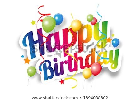 Stockfoto: Happy Birthday Balloons