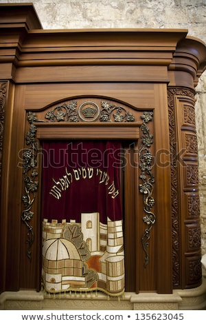 Jewish Reliquary Cabinet Stock photo © eldadcarin
