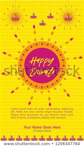 Greeting postcard of Diwali Stock photo © adrenalina
