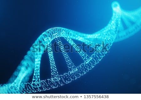 DNA鑑定を · スパイラル · ベクトル · アイコン · グレー · インターフェース - ストックフォト © djemphoto