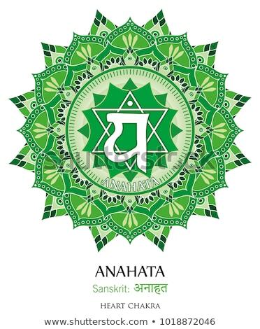 Vetor chakra símbolo ilustração quarto coração Foto stock © TRIKONA
