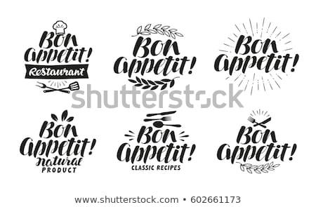 étkezde kanál villa tipográfia illusztráció szó Stock fotó © lenm