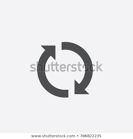 Soyut daire siyah ikon vektör rotasyon Stok fotoğraf © blaskorizov
