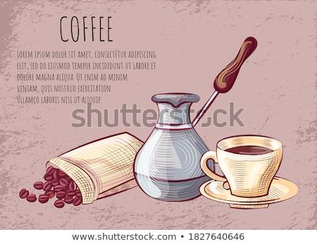 Kafein içmek Metal pot kupa işlemek Stok fotoğraf © robuart