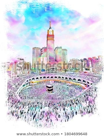 Abstract Saudi Arabia Skyline with Color Landmarks. Stock photo © ShustrikS