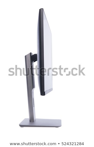 профессиональных · широкий · контроля · изолированный · белый · столе - Сток-фото © ruslanomega
