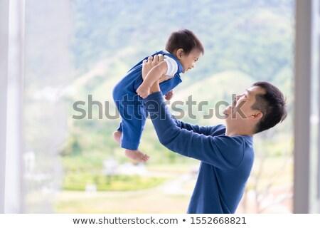 молодые отцом сына улыбаясь балкона отец три Сток-фото © d13