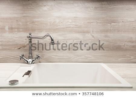 Modern designer csap terv kő fürdőkád Stock fotó © mady70