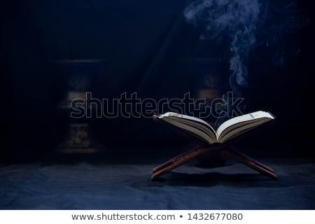szent · könyv · muszlim · emberek · fény · építészet - stock fotó © karammiri
