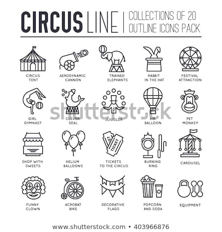 vector circus icons stock photo © dashadima