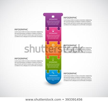 Сток-фото: Creative · шаблон · пробирку · вектора · медицинской · здоровья