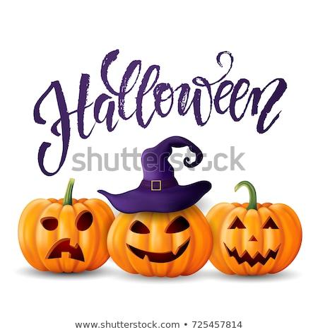 ardente · abóbora · halloween · fogo · cara · fundo - foto stock © dolgachov