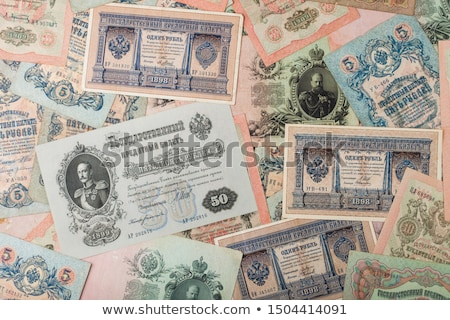 Russian empire old vintage rubles from czar Nicholas 2. Rubles with different signatures.Collectable Stock photo © DenisMArt
