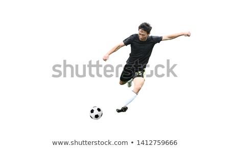 Erkek futbol hava Stok fotoğraf © stevemc