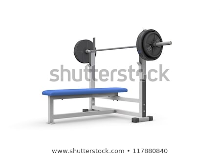 Stockfoto: 3d Rendered Illustration - Metal Bench Press