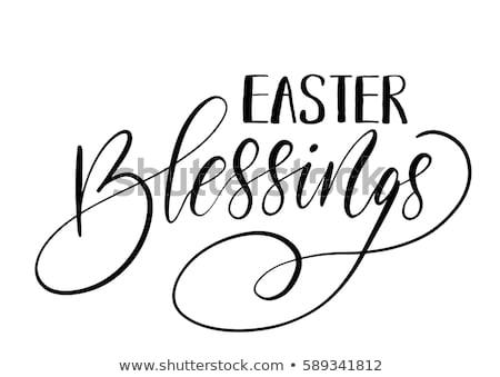 ünnep · vallásos · húsvét · kellemes · húsvétot · zöld · íj - stock fotó © maximmmmum