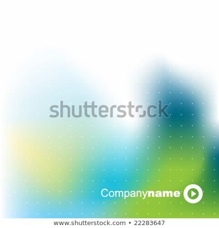 устрашающий аннотация баннер дизайна свет фон Сток-фото © SArts