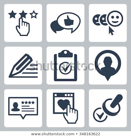 Ikona sprzężenie zwrotne wzajemne oddziaływanie ilustracja badanie wywiad Zdjęcia stock © lenm