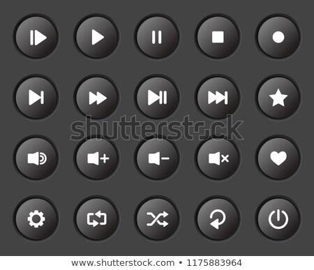 プレーヤー ナビゲーション ボタン セット 黒 ストックフォト © ESSL