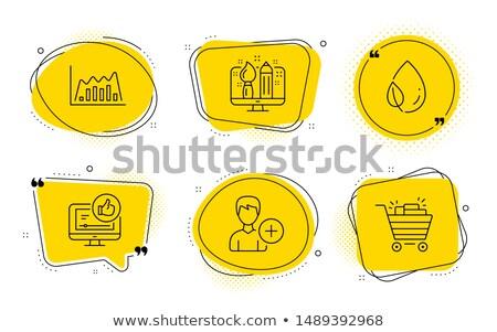 shopping · chattare · bolla · segno · simbolo · vettore · retro - foto d'archivio © vector1st