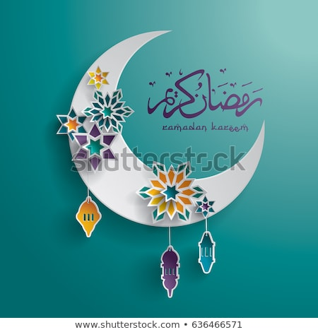 ramadan kareem fireworks background decoration Stock photo © SArts