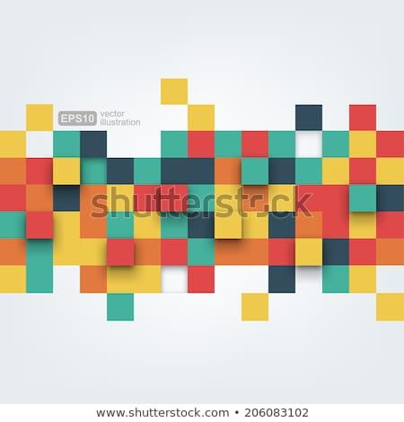 colourful squares background stock photo © marinini