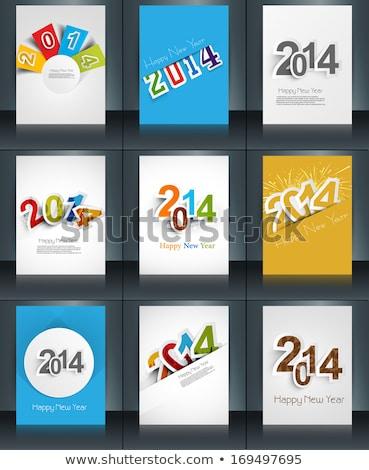 Nieuwjaar 2014 reflectie brochure sjabloon kleurrijk Stockfoto © bharat