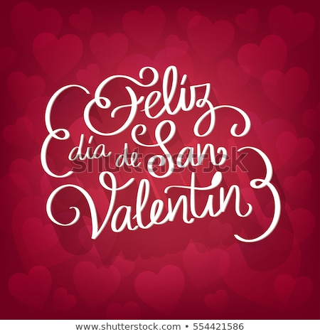 happy valentine's day with Love  beautiful text card vector desi Stock photo © bharat