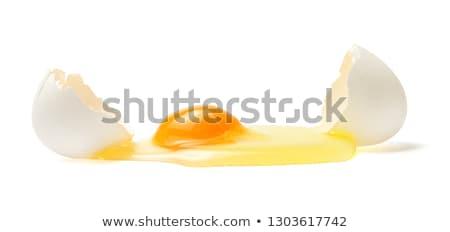Broken Eggs Isolated On White Background Stock Photo