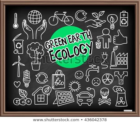 エコ · バイオ · 緑 · リサイクル · シンボル · ツリー - ストックフォト © pakete